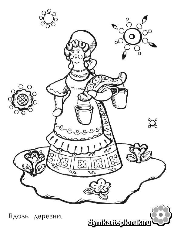 Раскраска дымковская для детей распечатать